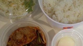 【優待ご飯】松屋フーズホールディングス (9887)の「松屋」で「豚キムチ定食(大盛り)」を持ち帰りしました♪