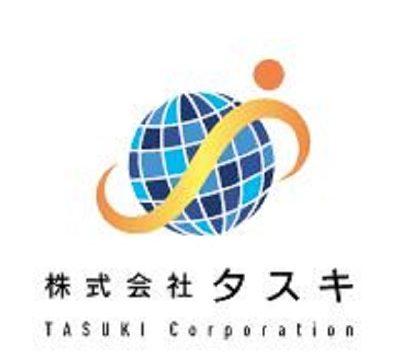 【IPO】タスキ(2987)マザーズ上場!仮条件、初値予想、参加スタンス等! IoTレジデンス関連!