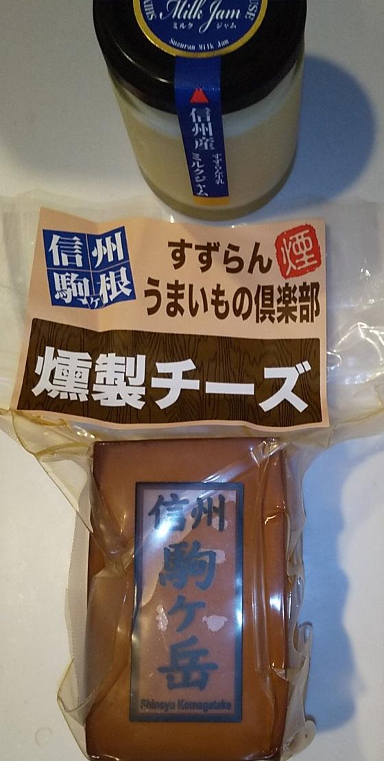 【株主優待】ヤマウラ (1780)から2020年3月権利の地場商品カタログで選択した「すずらんハウスセット」が到着しました!