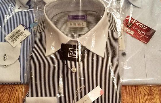 【株主優待】はるやまホールディングス (7416)! 100株でネクタイまたはワイシャツまたはブラウス贈呈券と15%割引券がもらえる!