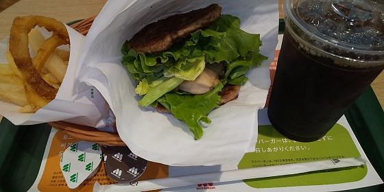 【優待ご飯】モスフードサービス (8153)の「モスバーガー」で「29日限定のにくにくにくバーガー」を食べてきました♪