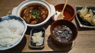 【優待ご飯】NATTY SWANKY(7674)の「肉汁餃子のダンダダン酒場」で「麻婆豆腐定食+餃子」を食べてきました♪ GoToEatも利用(^^)