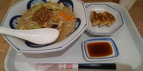 【優待ご飯】リンガーハット (8200)の「リンガーハット」で「とくちゃんぽん背脂とんこつ醤油」を食べてきました♪