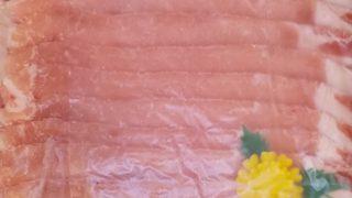 【株主優待】フジオフードシステム (2752) から2020年6月権利の優待カタログで選んだ「日南もち豚のしゃぶしゃぶセット」が到着! 近々、しゃぶしゃぶ不可避!