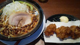 【優待ご飯】ギフト (9279)の「ばってんラーメン」で「担々麺(大盛り)+唐揚げ」を食べてきました♪ RettyでGoToEat利用♪