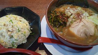 【優待ご飯】ギフト (9279)の「ばってんラーメン」で「辛ニラ味噌ラーメン+炒飯」を食べてきました♪ RettyでGoToEat利用♪