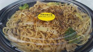 【優待ご飯】ハイデイ日高 (7611)の「亀よし食堂」で「黒胡麻オイスター」を持ち帰り(テイクアウト)してきました♪