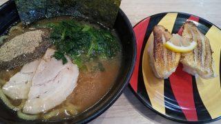【優待ご飯】カッパ・クリエイト (7421)の「かっぱ寿司」で「牛タン炙り、煮干しとんこつ醤油ラーメン、貝のざんまい盛り、天然のどぐろ塩炙りなど」食べてきました♪ Go To Eat利用♪ ハピタス経由で!