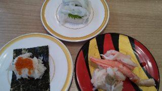 【優待ご飯】カッパ・クリエイト (7421)の「かっぱ寿司」で「本ずわい蟹のざんまい盛り、本ずわい蟹いくらのせ、本ずわい蟹のあったかあんかけ茶碗蒸し、あつあつ海老天盛り合わせなど」食べてきました♪ Go To Eat利用♪ ハピタス経由で!