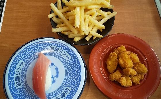 【優待ご飯】くら寿司 (2695)の「くら寿司」で「ゆず漬けサーモン、極み熟成 中とろ、もりもりポテト、いか 石澤ドレッシングなど」食べてきました♪ Go To Eat利用♪