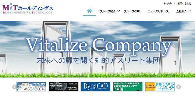 【IPO】MITホールディングス(4016) JASDAQ上場!申し込みスタンス、初値予想など!IT技術をベースに情報サービス事業を展開を行っている会社です!!
