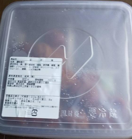 【株主優待】オリックス (8591)から2020年3月権利のふるさと優待カタログBコースで選んだ「幻の梅」が到着しました!
