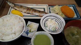 【優待ご飯】SFPホールディングス (3198)の「磯丸水産」で「さんまの塩焼き定食」を食べてきました♪