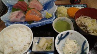 【優待ご飯】SFPホールディングス (3198)の「磯丸水産」で「お刺身盛り合わせ定食」を食べてきました♪ Go To Eat利用♪ハピタス経由で!