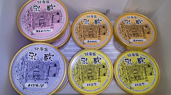【株主優待】大庄 (9979)から2020年8月権利分のカタログで選んだ「アイスクリーム」が到着しました!