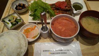 【優待ご飯】フジオフードシステム (2752) の「さち福や」で「さばの唐揚げ トマトとバジルのイタリアンソース定食」を食べてきました♪