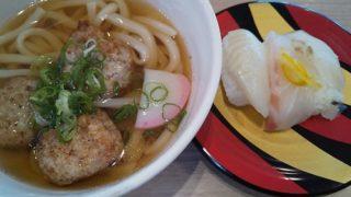 【優待ご飯】カッパ・クリエイト (7421)の「かっぱ寿司」で「寒ぶり、寒ぶりはらみ、冬の国産白身三昧、あったかつくねうどん、焼餅入りぜんざい」食べてきました♪ Go To Eat利用♪ ハピタス経由で!