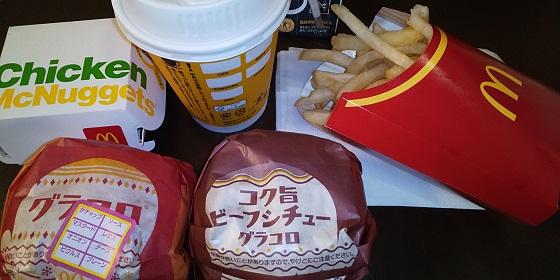 【株主優待】日本マクドナルドホールディングス (2702) の「マクドナルド」で「グラコロ、コク旨ビーフシチューグラコロ」を持ち帰りしました♪
