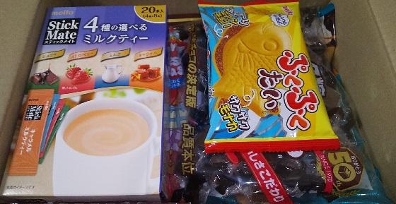 【株主優待】名糖産業 (2207)から2020年9月権利のチョコレートなど自社グループ製品が到着!!
