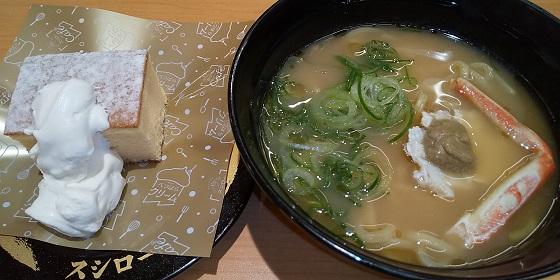 【優待ご飯】スシローグローバルホールディングス (3563)の「スシロー」で「新味!濃厚かに味噌ラーメン」「台湾カステラ」「季節の茶わん蒸し(銀杏)」「倍トロ」「真鯛」を食べてきました♪