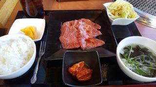 【優待ご飯】クリエイト・レストランツ・ホールディングス[クリレス] (3387)の「萬屋」で「黒毛和牛 みすじとロースセット」を食べてきました♪