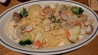 【優待ご飯】クリエイト・レストランツ・ホールディングス[クリレス] (3387)の「カフェハドソン」で「ボストンクラムチャウダーパスタ」を食べてきました♪