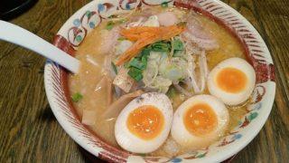 【優待ご飯】ギフト (9279)の「麺屋みそいち 若草店」で「みそいちラーメン」を食べてきました♪