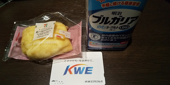 【株主利用】近鉄エクスプレス (9375)のクオカードで「セブンイレブン」の「クレープ苺ソース&ミルククリーム」を購入してきました♪