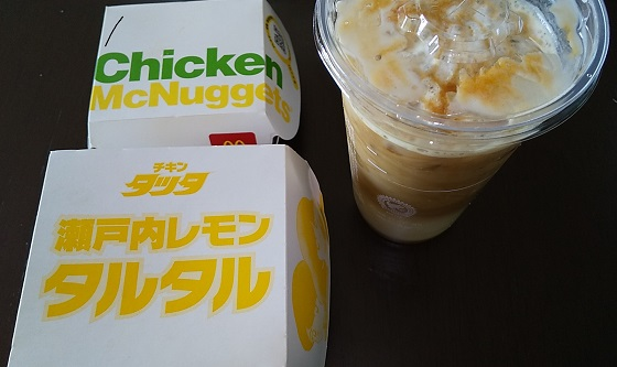 【優待ご飯】日本マクドナルドホールディングス (2702) の「マクドナルド」で「チキンタツタ 瀬戸内レモンタルタル」を持ち帰りしました♪