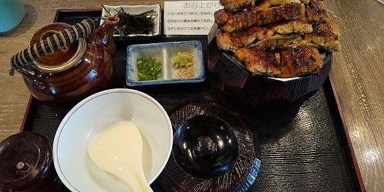 【優待ご飯】SFPホールディングス (3198)の「うなぎの岡島」で「ひつまぶし」を食べてきました♪