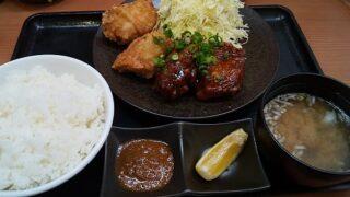 【優待ご飯】すかいらーくHD(3197)の「から好し」で「旨味噌合盛り定食」を食べてきました♪
