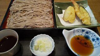【優待ご飯】すかいらーくHD(3197)の「藍屋」で「海老天せいろそば」を食べてきました♪