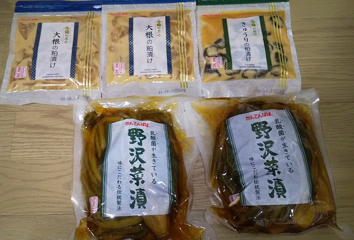 【株主優待】ヤマウラ (1780)から2020年3月権利の地場商品カタログで選択した「かんてんぱぱの漬物セット」が到着しました!