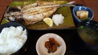 【優待ご飯】コロワイド (7616)の「北海道」で「本日の焼き魚定食(アジの開き)」を食べてきました♪