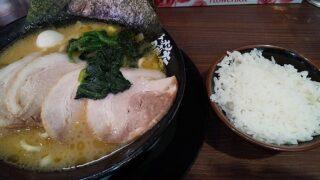 【優待ご飯】ギフト (9279)の「町田商店」で「チャーシューメン、ライス」を食べてきました♪