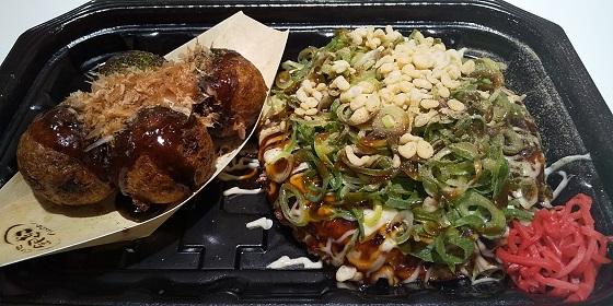 【優待ご飯】ホットランド (3196)の「銀のあん・おこみ」で「ねぎマヨセット(お好み焼き+たこ焼き4個)」を食べてきました♪