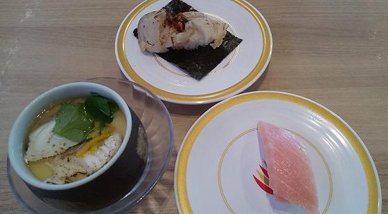 【優待ご飯】カッパ・クリエイト (7421)の「かっぱ寿司」で「大とろ、炙り真鯛と柚子の銀餡茶碗蒸し、八角香る角煮入り担々麺、つぶつぶ果肉のいちごミルクタピオカ」を食べてきました♪