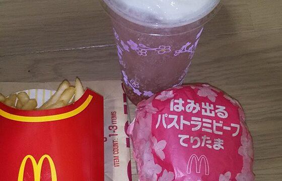 【優待ご飯】日本マクドナルドホールディングス (2702) の「マクドナルド」で「はみ出るパストラミビーフてりたま、マックフロート® 岩手県産白桃(果汁1%)、シャカシャカポテト® 鶏にんにくから揚げ味」