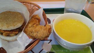 【優待ご飯】モスフードサービス (8153)の「モスバーガー」で「モスライスバーガー海鮮かきあげ(塩だれ)、モスチキン、コーンスープ」を食べてきました♪