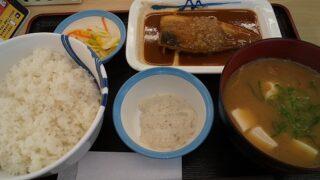 【優待ご飯】松屋フーズホールディングス (9887)の「松屋」で「さばの味噌煮御膳 」を食べてきました♪