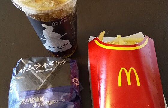 【優待ご飯】日本マクドナルドホールディングス (2702) の「マクドナルド」で「炙り醤油風 ダブル肉厚ビーフ、コーク® 辛口ジンジャー フロート(レモン果汁2%使用)、ポテトL」を食べてきました♪