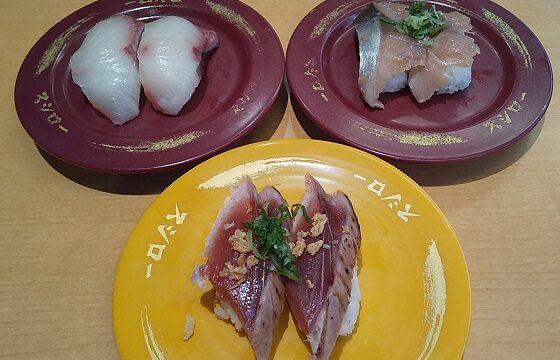 【優待ご飯】FOOD & LIFE COMPANIES(3563)の「スシロー」で「大九州展!馬刺し食べ比べ、アジフライ、漬けごまさば、大切りかんぱち、かつおの塩たたき」を食べてきました♪