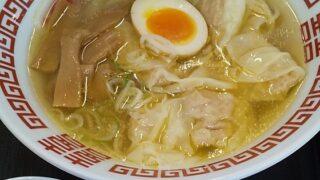 【優待ご飯】ハイデイ日高 (7611)の「中華そば 神寄(しんき)」で「ワンタン麺(塩)」を食べてきました♪