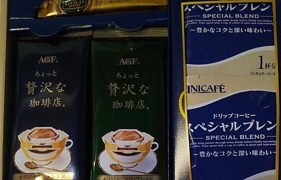 【株主優待】内外トランスライン (9384)から 100株、1,500円相当のカタログで選んだ「トップセレクトコーヒーギフト」が到着!!