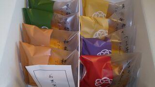 【株主優待】内外トランスライン (9384)から 100株、1,500円相当のカタログで選んだ「極バウムセット」が到着!
