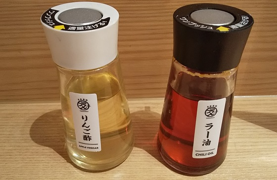 【優待ご飯】ユナイテッド&コレクティブ (3557)の「元祖油うどん 手練れ」で「爆盛りチャーシュー油うどん(大)」を食べてきました♪