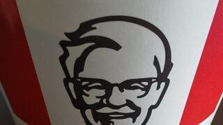 【優待ご飯】日本KFCホールディングス (9873)の「ケンタッキー」で「バーレル(オリジナルチキン10本)」を持ち帰りしました♪