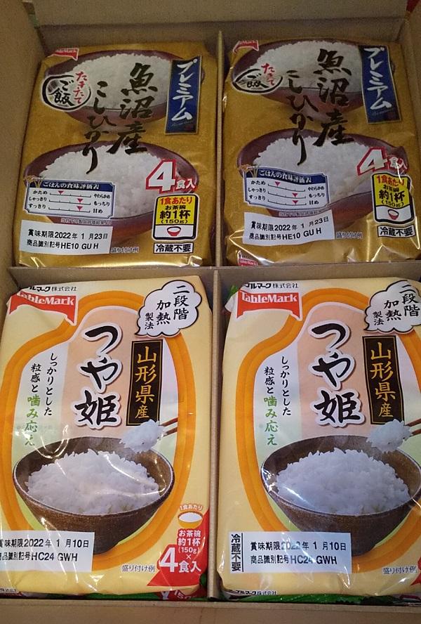 【株主優待】日本たばこ産業 [JT](2914)から2020年12月権利のカタログで選んだ「ご飯28食」4,500円相当が到着しました!