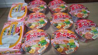 【株主優待】日本たばこ産業 [JT](2914)から2020年12月権利のカタログで選んだ「ご飯6食、カップラーメン8食」2,500円相当が到着しました!