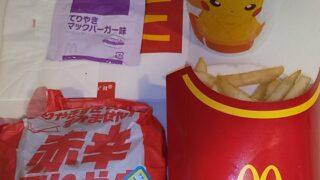 【優待ご飯】日本マクドナルドホールディングス (2702) の「マクドナルド」で「赤辛てりやき、マックシェイク黄桃味 M、ポテトL、シャカシャカポテト てりやきマックバーガー味(現金)」を持ち帰りしました♪